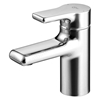 Ideal Standard ATTITUDE Basin Mixer Tap, No Waste, 1 Tap Hole, Chrome