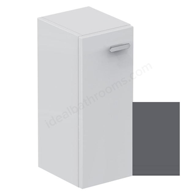Ideal Standard 200mm Concept Space Add On Unit - Gloss Grey