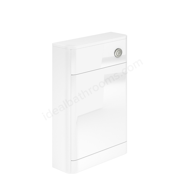 Essential VERMONT WC Unit; 550mm Wide x 205mm Deep; White