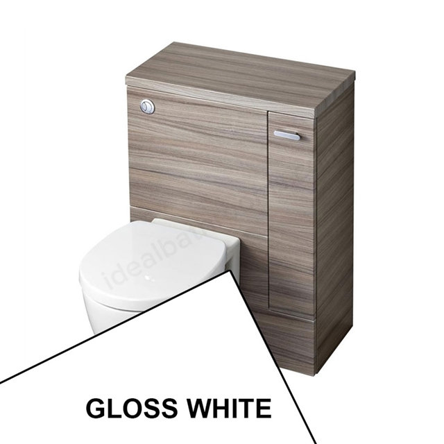 Ideal Standard CONCEPT SPACE Wc Unit with Right Handed Storage Cupboard; 600x300mm; Gloss White