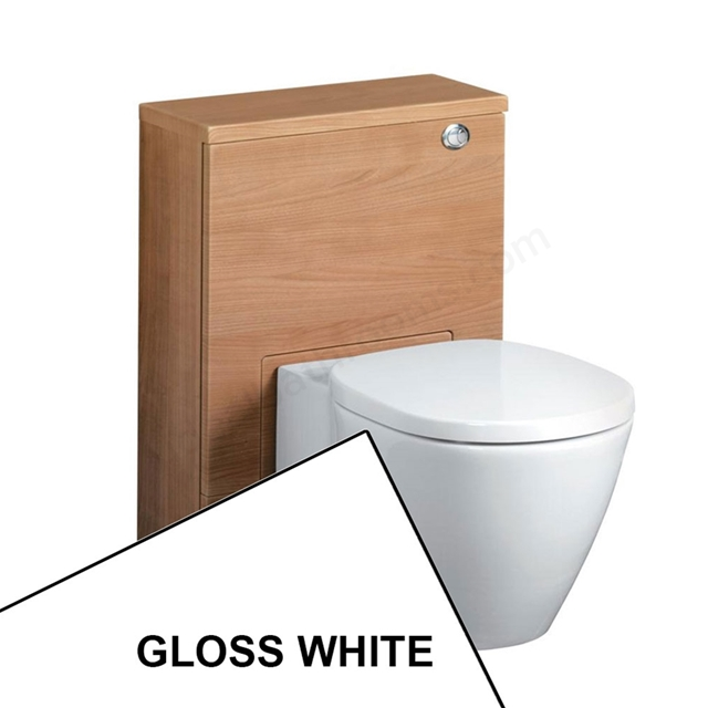 Ideal Standard CONCEPT Wc Unit with Cistern & Push Button; 500x210mm; Gloss White