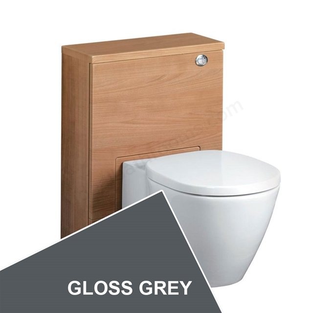 Ideal Standard CONCEPT Wc Unit with Cistern & Push Button; 500x210mm; Gloss Grey